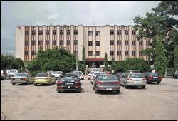 University-of-cape-coast-library