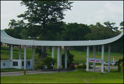 Entrance of KNUST